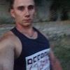 Dmitriy, 26, Novopskov
