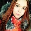 Анна Мяу, 17, г.Нью-Йорк