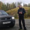 дмитрий, 28, г.Челябинск