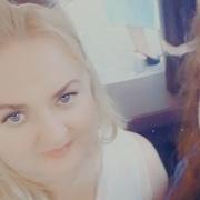 Ирина 44 года (Рак) Старый Оскол