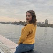 Елена 29 Москва