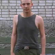 Вова, 29 лет, Весы