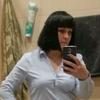 Валентина, 38, г.Курган