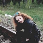 Кристина 18 лет (Овен) Людиново