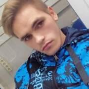 Макс 18 Балашов