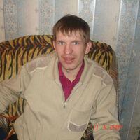 Данил, 36 лет, Телец, Хабаровск