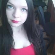 Екатерина, 21 год, Скорпион