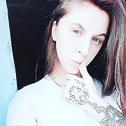 Алёна, 21, г.Барабинск