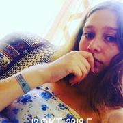 Катя Романова, 23, г.Ульяновск