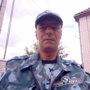 Максим 41 Борисполь