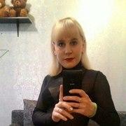 анастасия, 24, г.Стерлитамак