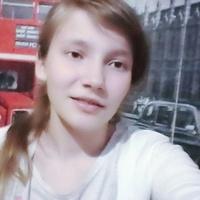 богдана, 19 років, Діва, Рівному