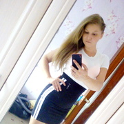 Ирина, 34 года, Водолей