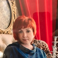 Евгения, 46 лет, Водолей, Кемерово