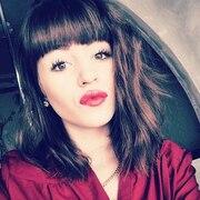 Алина, 22, г.Нижний Тагил