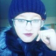 Арина, 20, г.Каховка