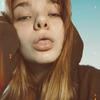 Лиза, 18, г.Москва