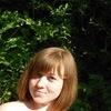 Маша, 29, г.Бельцы