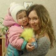 Лилия, 29, г.Волжск