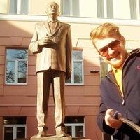 Артём, 30 лет, Водолей, Москва