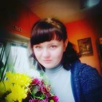 Анна, 26 лет, Овен, Дедовичи