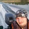 Иван, 26, г.Видное