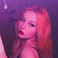 Мария, 19 лет, Лев, Москва