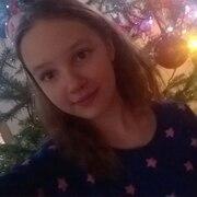 Виктория, 23, г.Новоалтайск