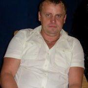 Сергей 43 Марьина Горка