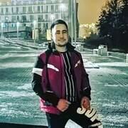 Назар 27 Минск