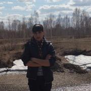 Наталия 30 Новосибирск