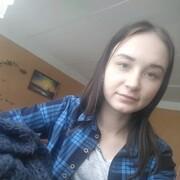 Аня 19 Могилёв