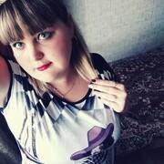 Яна, 21, г.Вологда