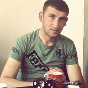 Ar 30 Ереван