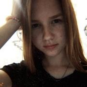 Ольга, 16, г.Чита