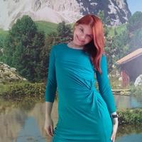 Люба, 30 лет, Скорпион, Улан-Удэ