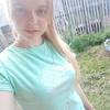 нина, 22, г.Шахунья