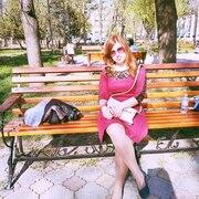 Эльвира, 24, г.Октябрьское