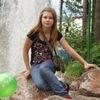 Алина, 28, г.Железногорск