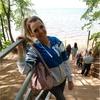 Наталья, 37, г.Ульяновск