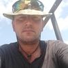 Алекс, 30, г.Ромны