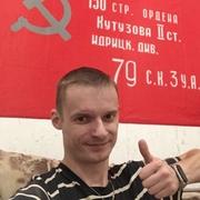 Николай 35 Пироговский
