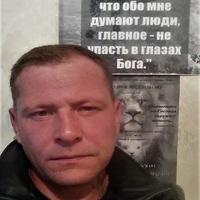 денис, 44 года, Овен, Усть-Илимск