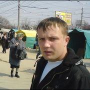 Денис, 32, г.Богородицк