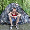 Yaroslav, 25, Dunaivtsi