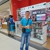 Іgor, 24, Tiachiv