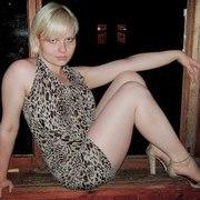 Кристина 30 лет (Рак) Пенза
