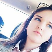Анит, 20, г.Темрюк