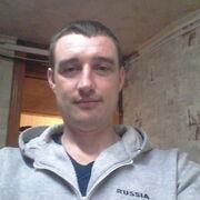 Алекс 35 Тайшет