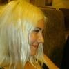 Оксана, 36, г.Оренбург
